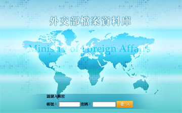 MOFA Internal Database (From Sep. 1, 2012 Open in Reading Room)