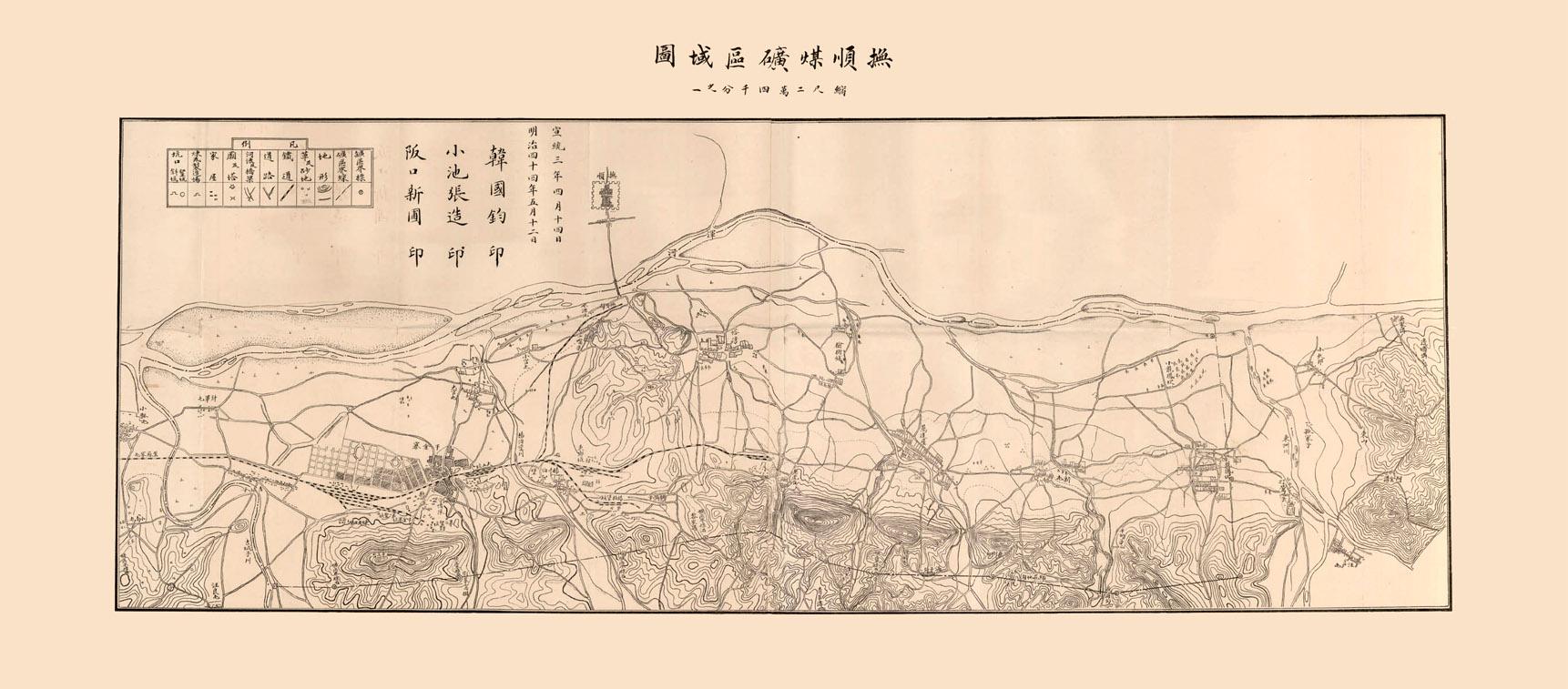 撫順煤礦區域圖
