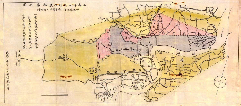 上海洋人擬行推廣租界圖