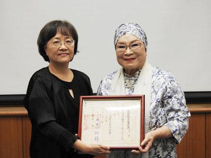 圖1:蔡名譽理事長將象徵中琉文化經濟協會的立案證書複本贈予近史所呂所長