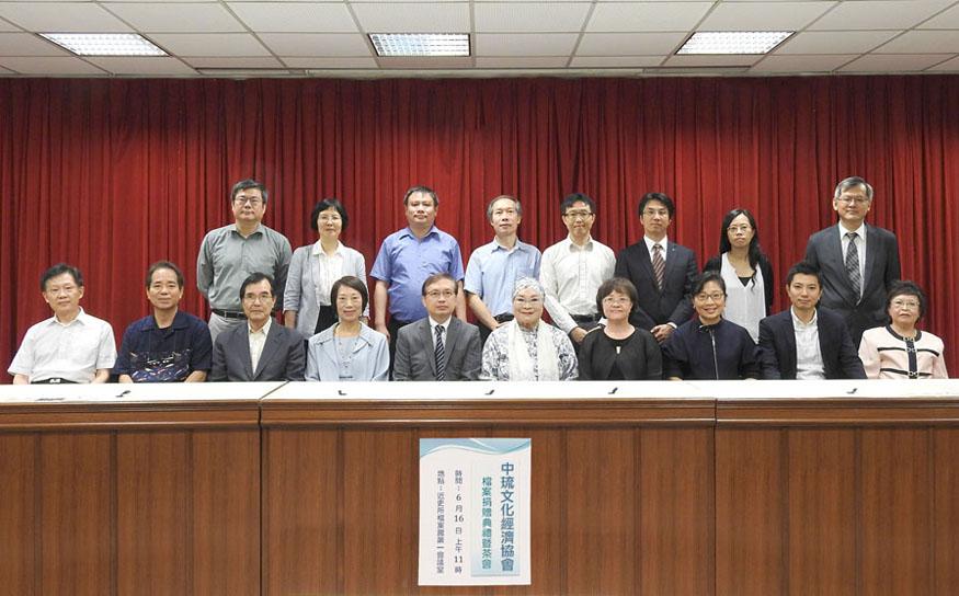 圖3:中琉文化經濟協會檔案捐贈典禮與會貴賓合照