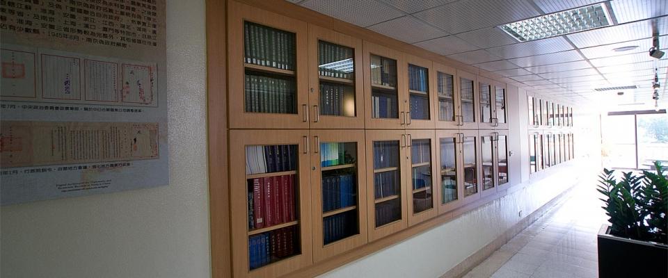 閱覽室參考書目