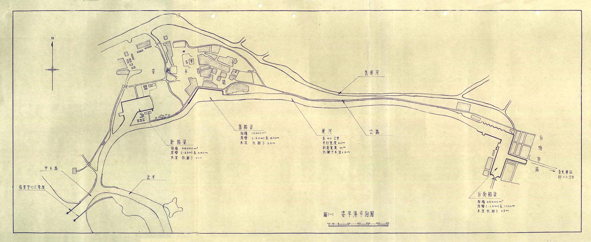 安平港平面圖
