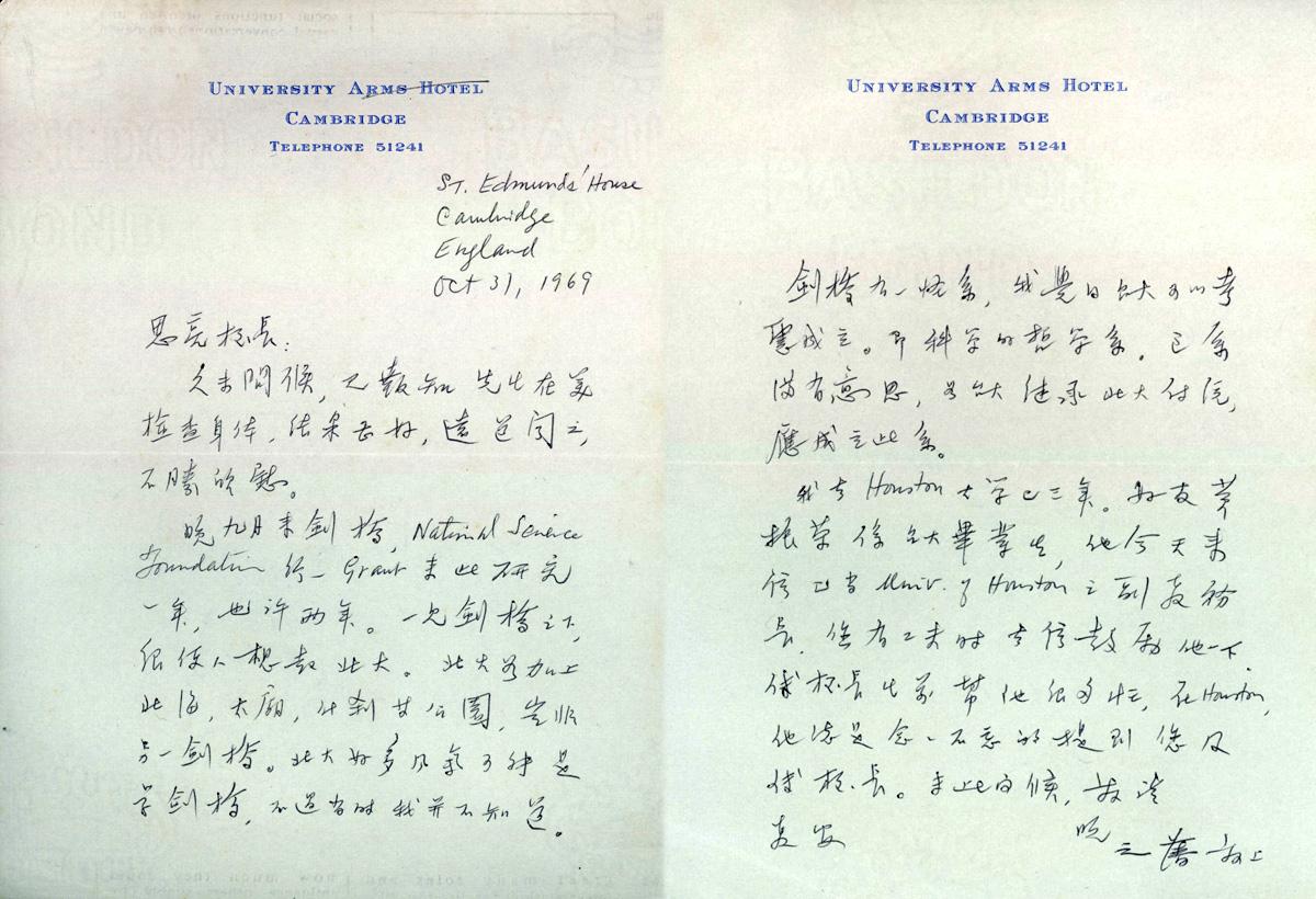 1969年10月,陳之藩函