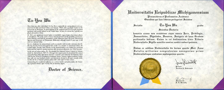 1991年5月,美國密西根大學榮譽博士學位證書