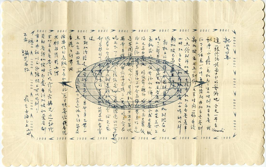 1956年2月,在飛往新加坡途中用機上的餐巾紙書寫家書